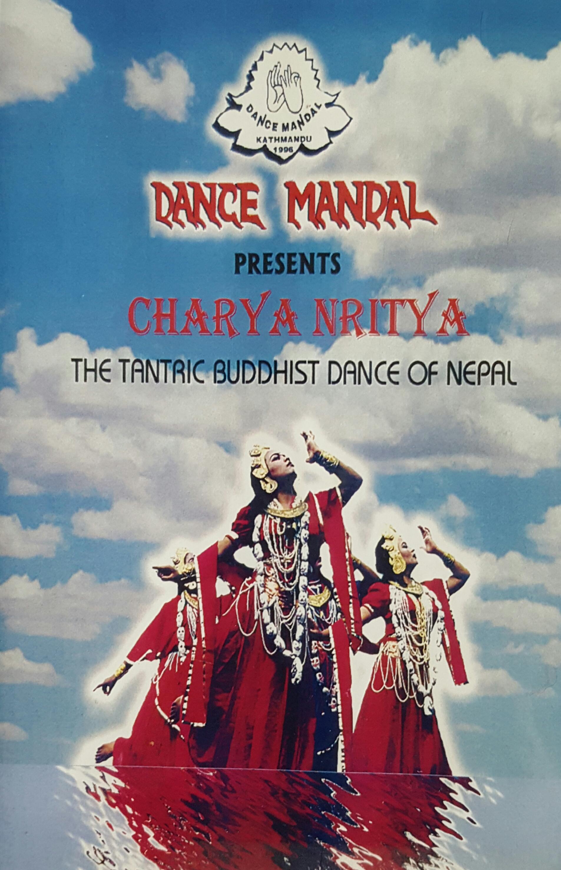 DVDs, CDs, & Books | Dance Mandal